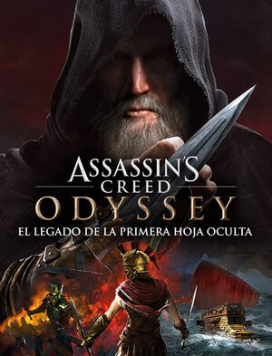 Assassin's Creed Odyssey: El legado de la primera hoja, , large