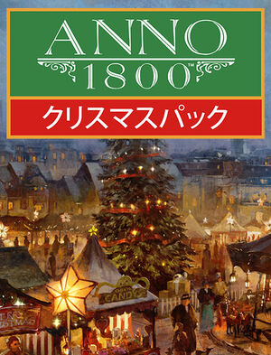 Anno 1800 Holiday Pack, , large