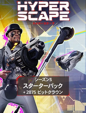 HYPER SCAPE - Season 3 Starter Pack + 2,875 Bitcrowns, , large