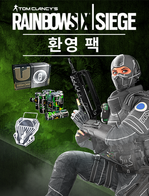 Tom Clancy's Rainbow Six® Siege 환영 팩, , large