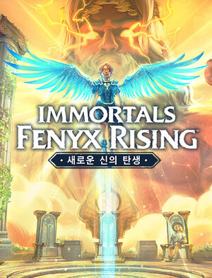 Immortals Fenyx Rising - DLC 1 - A New God, , large