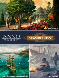 Anno 1800 Season Pass, , large