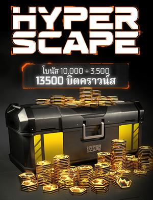 Hyper Scape 13 500 Bitcrowns, , large