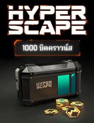 Hyper Scape 1,000 Bitcrowns, , large