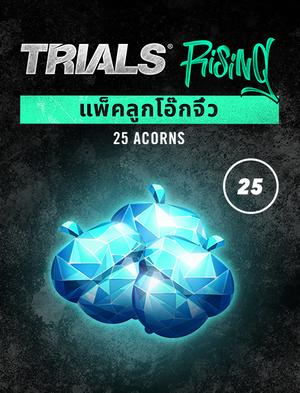 Trials Rising แพ็คลูกโอ๊กจิ๋ว, , large