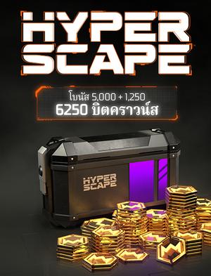 Hyper Scape 6,250 Bitcrowns, , large