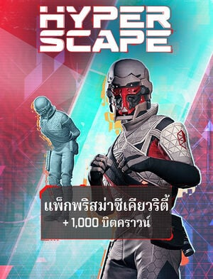 HYPER SCAPE - Prisma Security Pack S3, , large