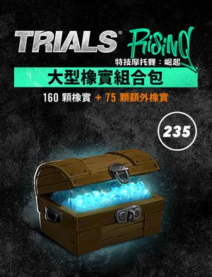 Trials Rising 大型橡實組合包, , large