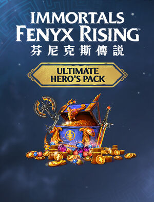Immortals Fenyx Rising - Ultimate Hero's Pack, , large