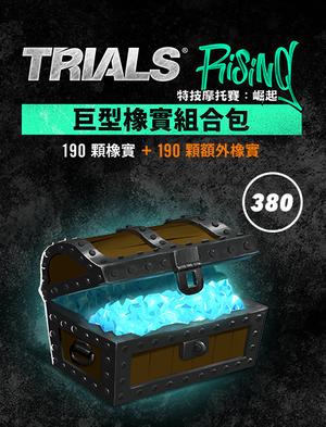 Trials Rising 巨型橡實組合包, , large