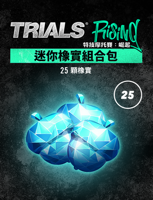 Trials Rising 迷你橡實組合包, , large