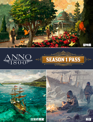 Anno 1800 Season Pass, , large