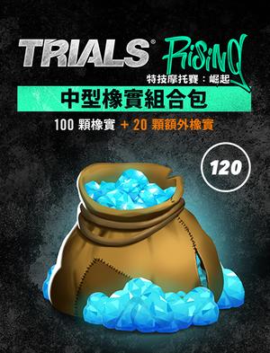 Trials Rising 中型橡實組合包, , large