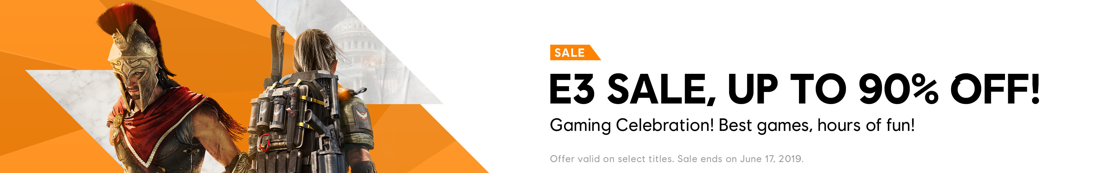 E3 Sale Category banner