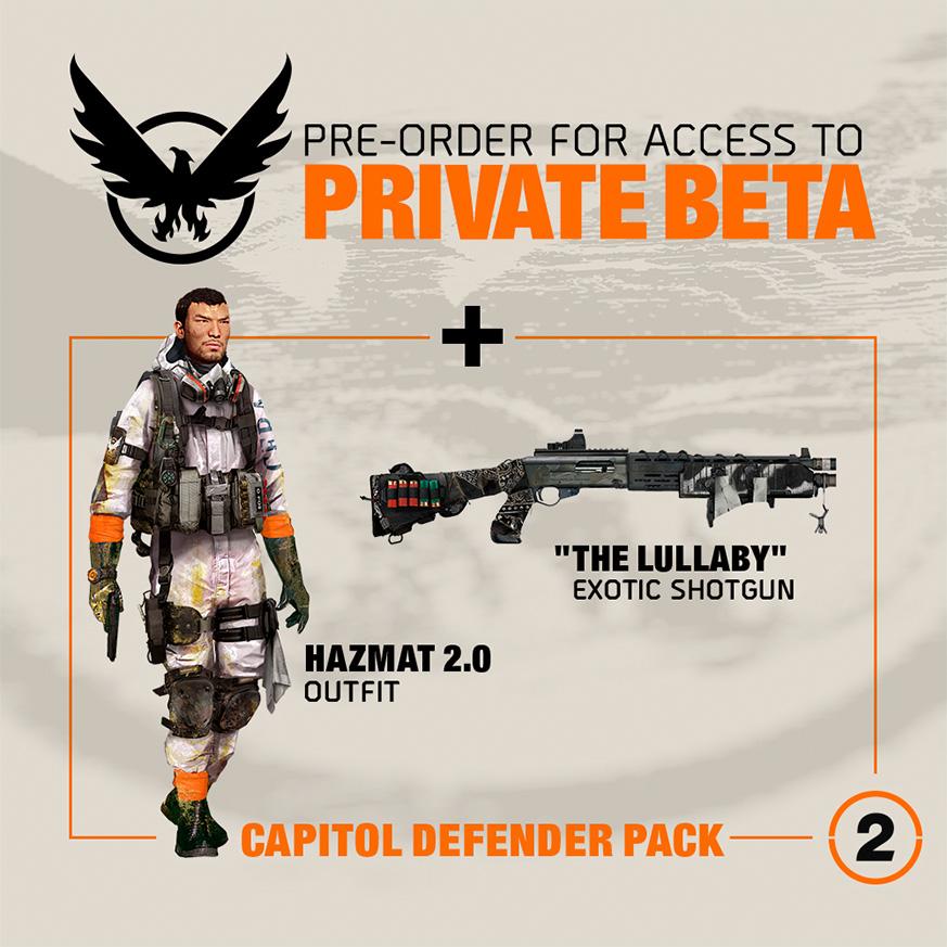 Access to Private Beta
